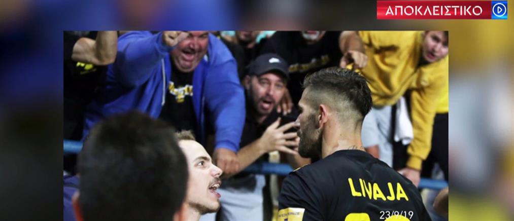 Εξιτήριο πήρε ο οπαδός της ΑΕΚ που τραυματίστηκε κατά την επίθεση χούλιγκανς (βίντεο)