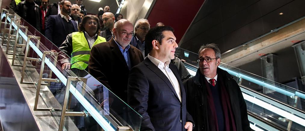 Ο Τσίπρας στον σταθμό του μετρό στη Θεσσαλονίκη: Δύο πράγματα λείπουν, οι συρμοί και οι πολίτες