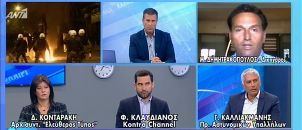 Καλλιακμάνης – Δημητρακόπουλος στον ΑΝΤ1 για τις μολότοφ και τον Ποινικό Κώδικα (βίντεο)