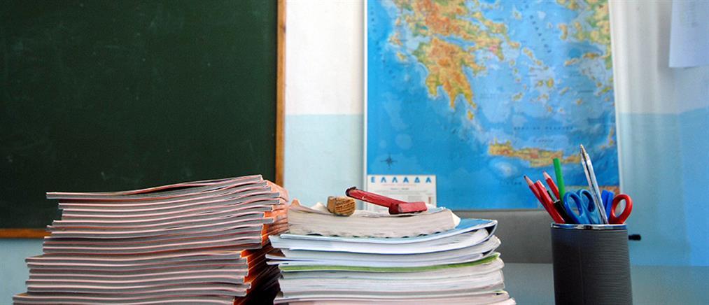 Τι ζητά η ΟΛΜΕ για τις απουσίες μαθητών λόγω γρίπης