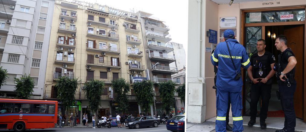 Καμένη γυναίκα βρέθηκε έξω από πολυκατοικία (εικόνες)
