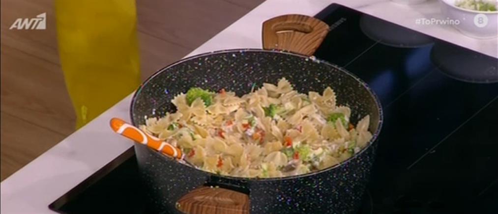 Φαρφάλες με λαχανικά και παρμεζάνα από τον Βασίλη Καλλίδη