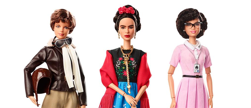 Η Φρίντα Κάλο και άλλες γυναίκες σύμβολα που έγιναν Barbie (βίντεο)