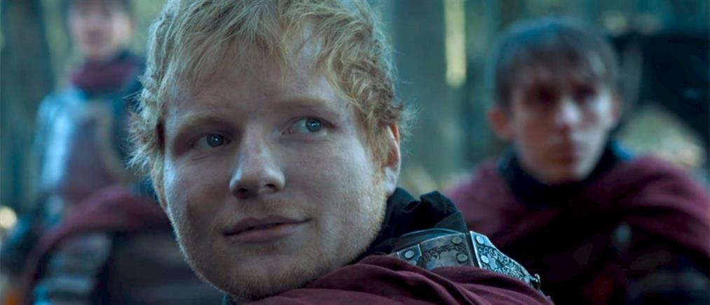 """Game of Thrones"": Τι απέγινε ο χαρακτήρας του Εντ Σίραν;"
