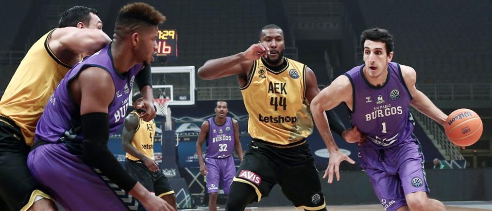Μπούργος-ΑΕΚ: Ισπανικός θρίαμβος στον τελικό του Basketball Champions League