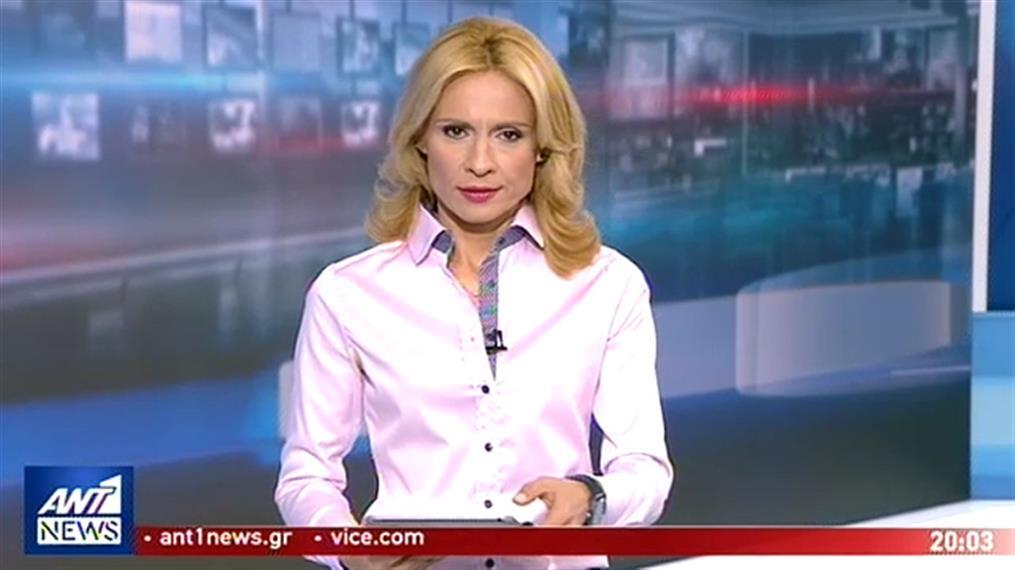 ANT1 NEWS 16-07-2019 ΣΤΙΣ 19:30