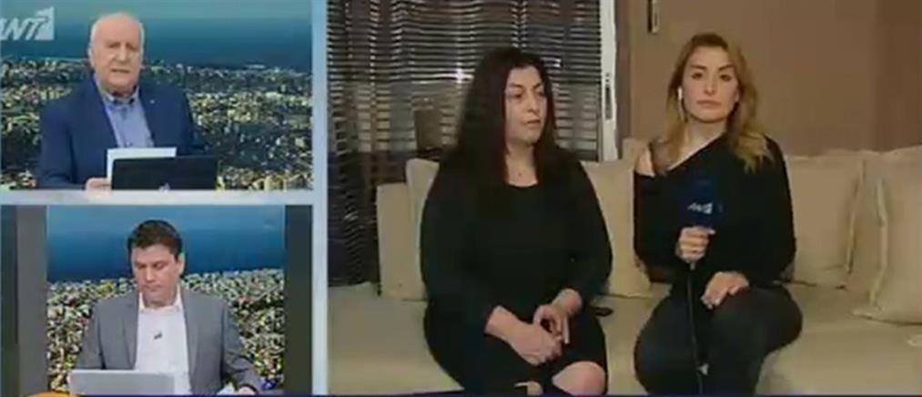 Η ταχυδρόμος που έπεσε θύμα ληστείας μαζί με την κόρη της στον ΑΝΤ1 (βίντεο)