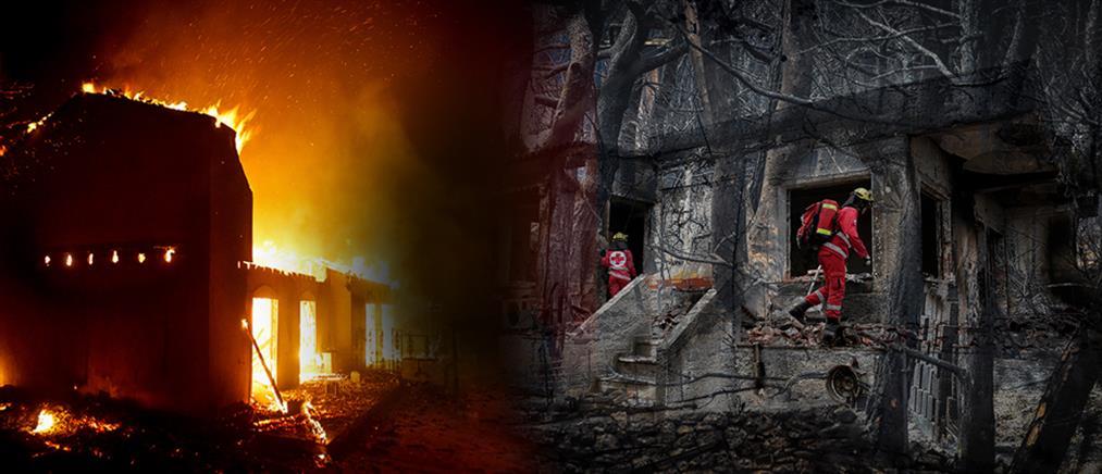 """Φωτιά στο Μάτι: """"Συγκάλυψη ευθυνών"""" καταγγέλλει πρώην υπαρχηγός της Πυροσβεστικής"""