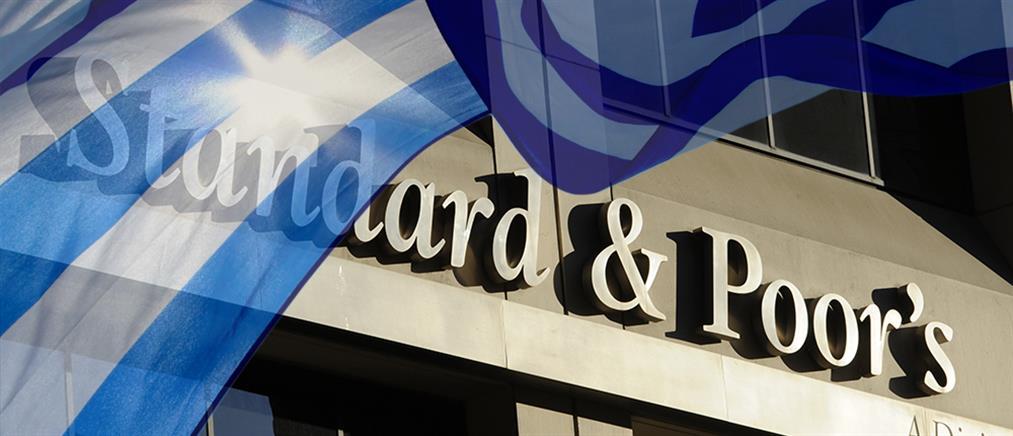 Αναβάθμισε την Ελλάδα η Standard & Poors