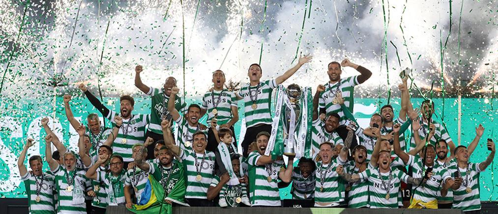 Σπόρτινγκ Λισαβόνας: Πρωταθλήτρια μετά από 19 χρόνια (εικόνες)