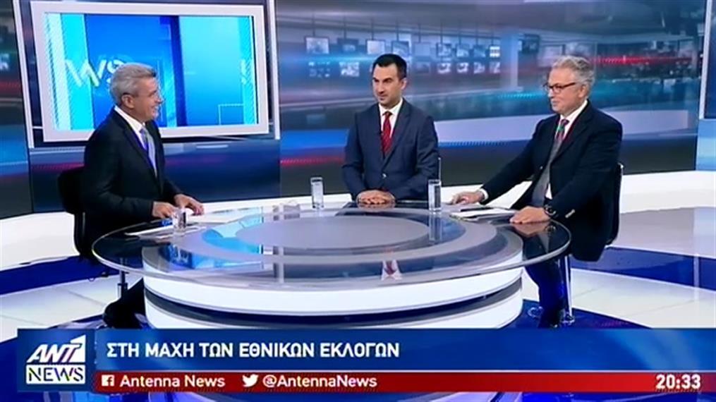 Χαρίτσης - Ρουσόπουλος στον ΑΝΤ1 για τις εκλογές της 7ης Ιουλίου