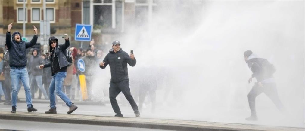Κορονοϊός - Ολλανδία: διαδηλώσεις και επεισόδια για την απαγόρευση κυκλοφορίας