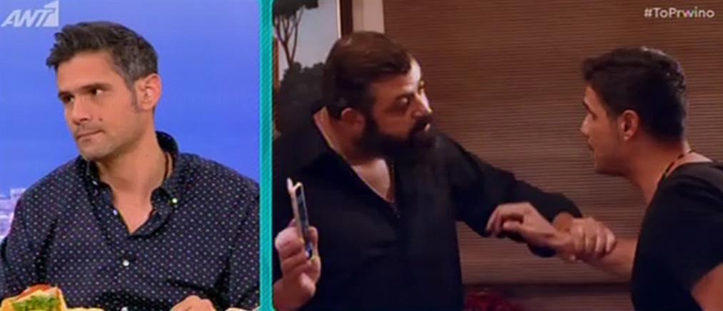 """""""Το Πρωινό"""": Ο Δημήτρης Ουγγαρέζος…βλέπει την φάρσα που του έκανε ο Πούμπουρας (βίντεο)"""