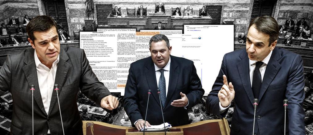 """""""Πολεμικό"""" κλίμα στη Βουλή για όπλα και Σαουδική Αραβία"""