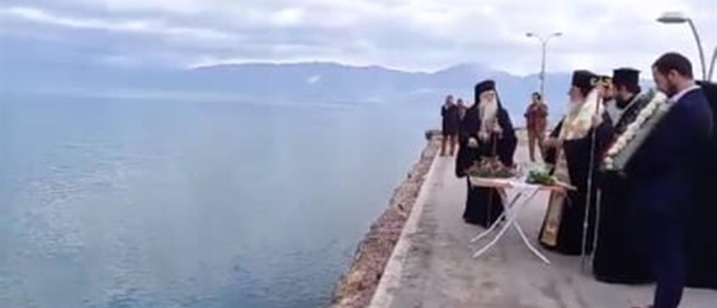 Θεοφάνια: Πρόστιμο για την ρίψη του Σταυρού από Ιερώνυμο και Αμβρόσιο (βίντεο)