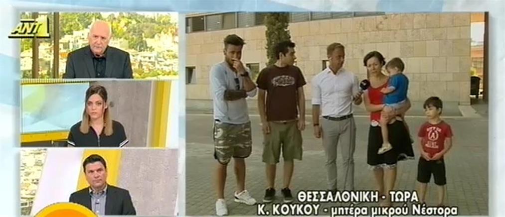 """Ο μικρός Νέστορας και οι γονείς του στο """"Καλημέρα Ελλάδα"""""""