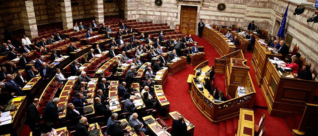 Στην Ολομέλεια της Βουλής το φορολογικό νομοσχέδιο