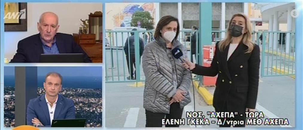 Κορονοϊός  - Διευθύντρια ΜΕΘ ΑΧΕΠΑ: Νοσηλεύουμε ανθρώπους από 35 έως 70 ετών