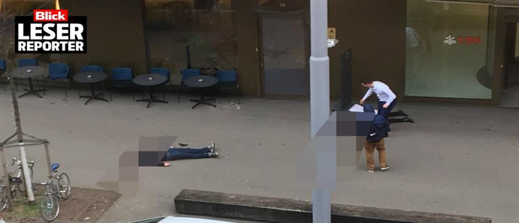 Ζυρίχη: δύο νεκροί από πυροβολισμούς έξω από την UBS