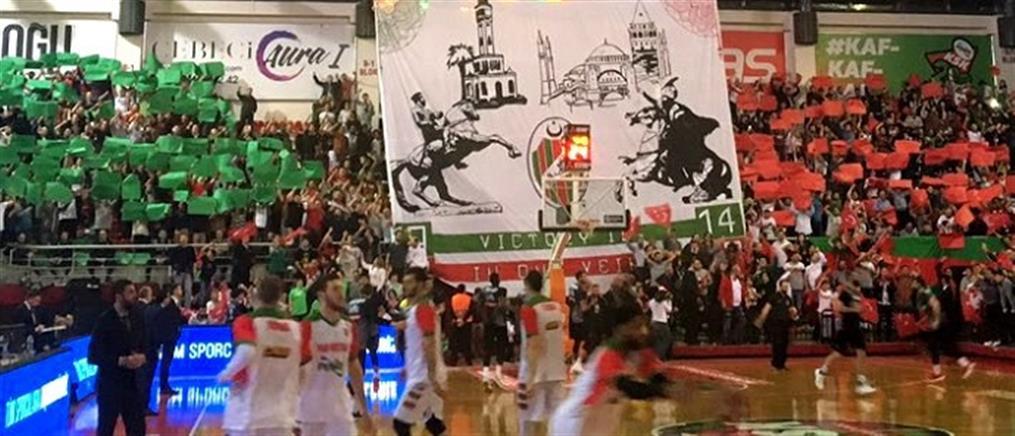Η ΕΟΚ καταγγέλλει τις τουρκικές προκλήσεις στο ματς Καρσίγιακα-ΠΑΟΚ