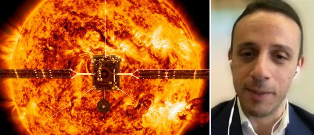 Solar Orbiter: Ο αστροφυσικός Γιάννης Ζουγανέλης μιλά στον ΑΝΤ1 για την αποστολή (βίντεο)