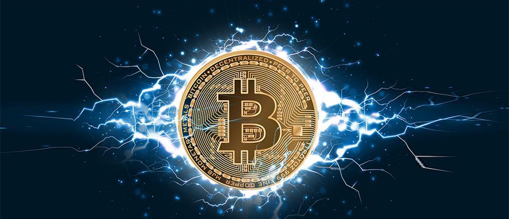 Ανήλικοι αγόρασαν με bitcoin πλαστά χαρτονομίσματα από το dark web!