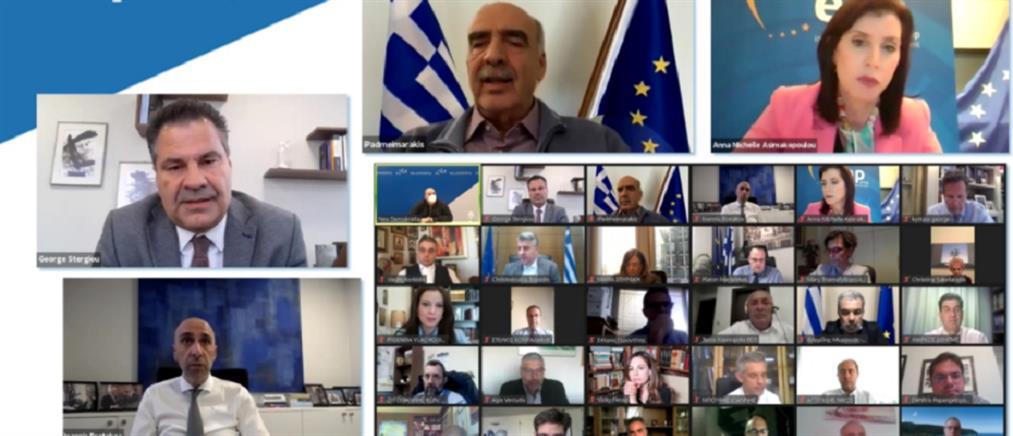 ΝΔ: Πώς η νέα εμπορική πολιτική της Ευρώπης επηρεάζει την Ελλάδα