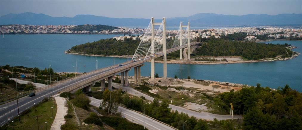"""Χαλκίδα: """"Βουτιά"""" στο κενό έκανε γυναίκα από την Υψηλή Γέφυρα"""