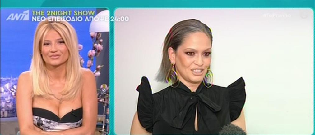 Η Ρέα Τουτουνζή, τα καλλιστεία και η Αλίκη Βουγιουκλάκη (βίντεο)