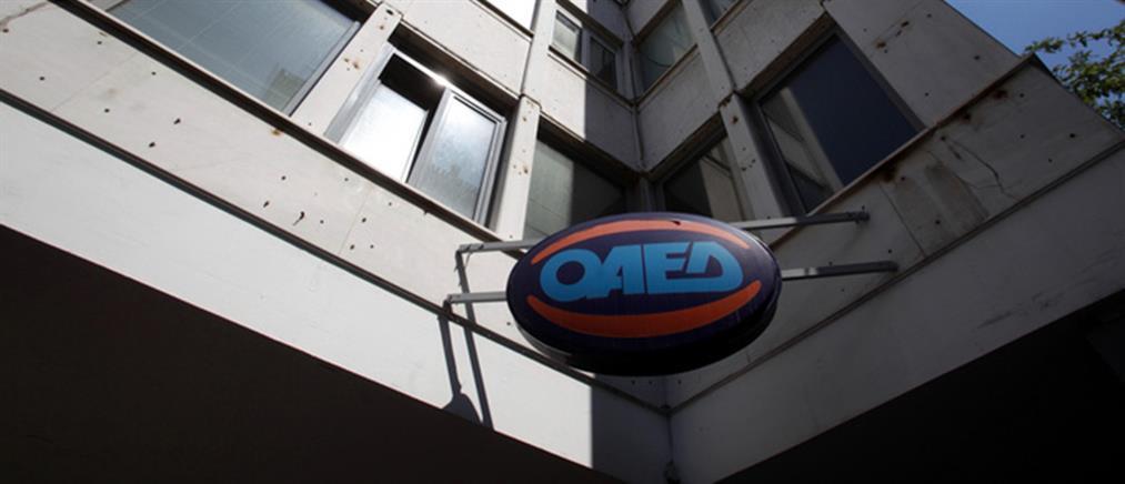 ΟΑΕΔ: Ηλεκτρονικά η εγγραφή των ανέργων