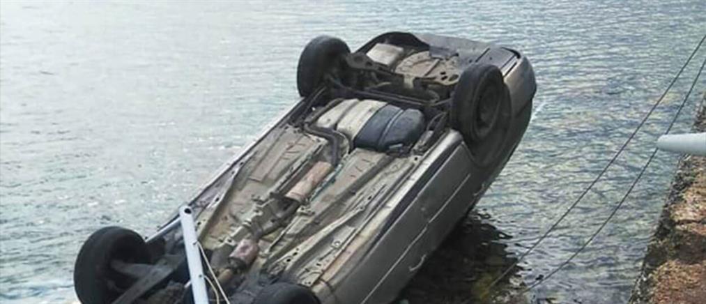 """Αιδηψός: Αυτοκίνητο """"βούτηξε"""" στη θάλασσα (εικόνες)"""