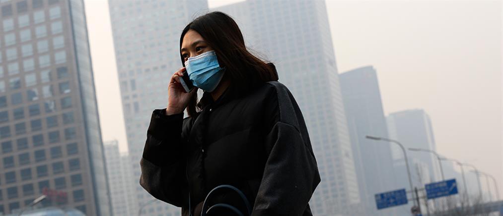 """""""Πνίγεται"""" στο νέφος το Πεκίνο"""