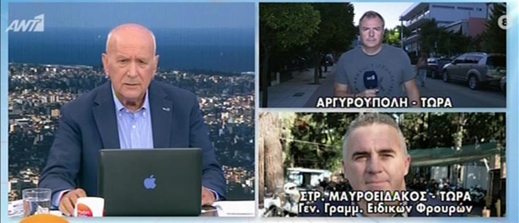 Μαυροειδάκος στον ΑΝΤ1: δεν μπορεί μια μεμονωμένη περίπτωση να αμαυρώνει το αστυνομικό σώμα (βίντεο)