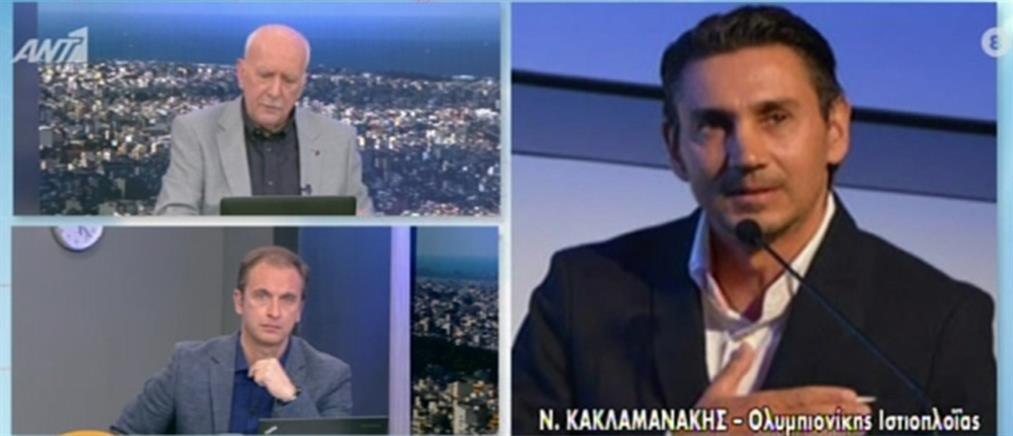 Κακλαμανάκης στον ΑΝΤ1: Πάντα μιλάγαμε, τώρα μας ακούτε
