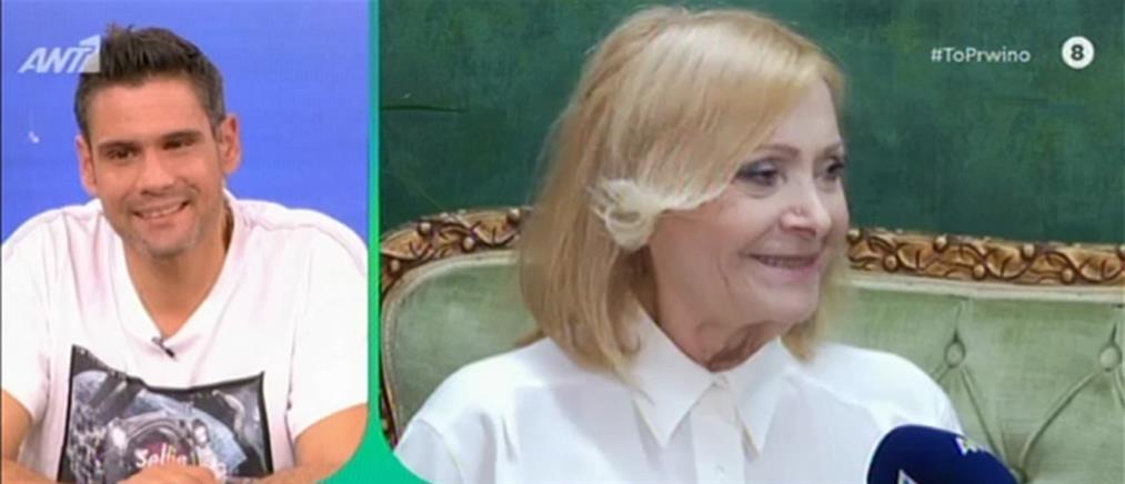 Νέλλη Γκίνη: Ο Boem είναι γιος μου (βίντεο)