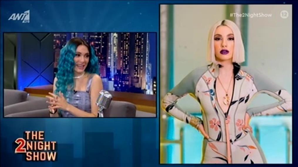 Η «Joanne» Ιωάννα Γεωργακοπούλου στο «The 2Night Show»