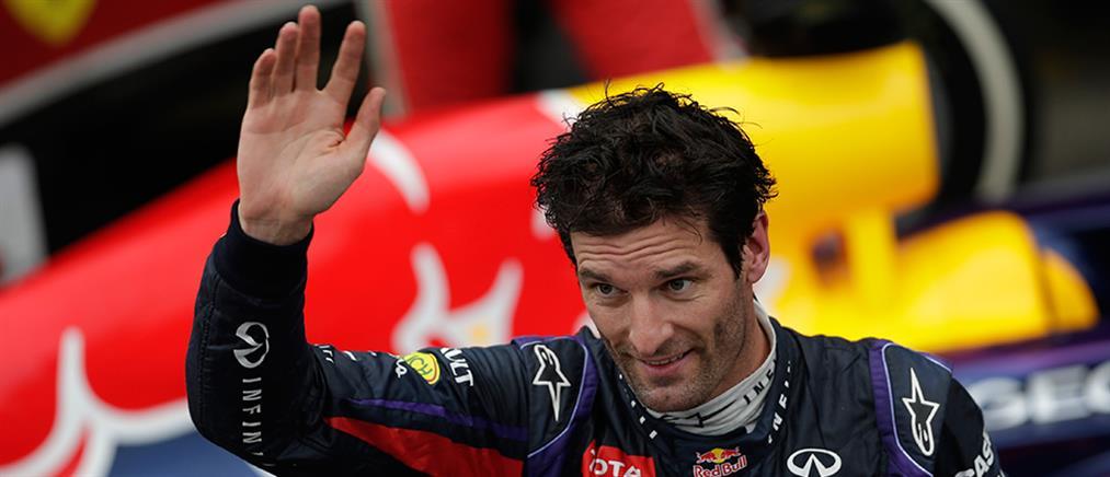 "F1: το ""μεγάλο αντίο"" του Μαρκ Γουέμπερ"