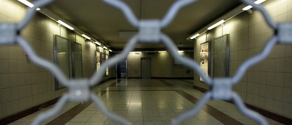 Πολυτεχνείο: Κλειστοί σταθμοί του μετρό τη 17η Νοεμβρίου