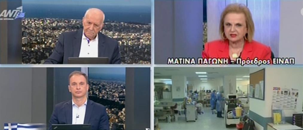 Κορονοϊός - Παγώνη στον ΑΝΤ1: βρισκόμαστε σε κατάσταση πολέμου (βίντεο)