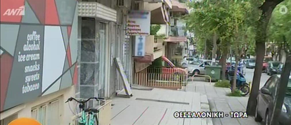 Θεσσαλονίκη: διάρρηξη σε ψιλικατζίδικο με λεία 160000 ευρώ (βίντεο)