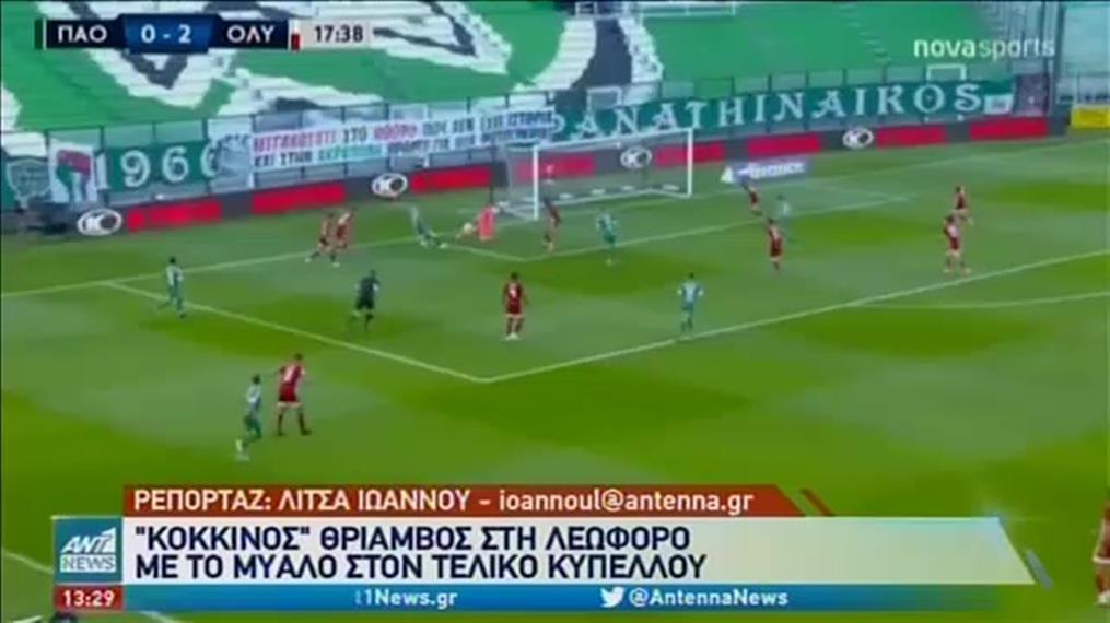 """Παναθηναϊκός - Ολυμπιακός: """"Διπλό"""" με 4άρα στη Λεωφόρο"""