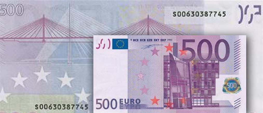 Αλήθειες και ψέματα για το 500ευρο