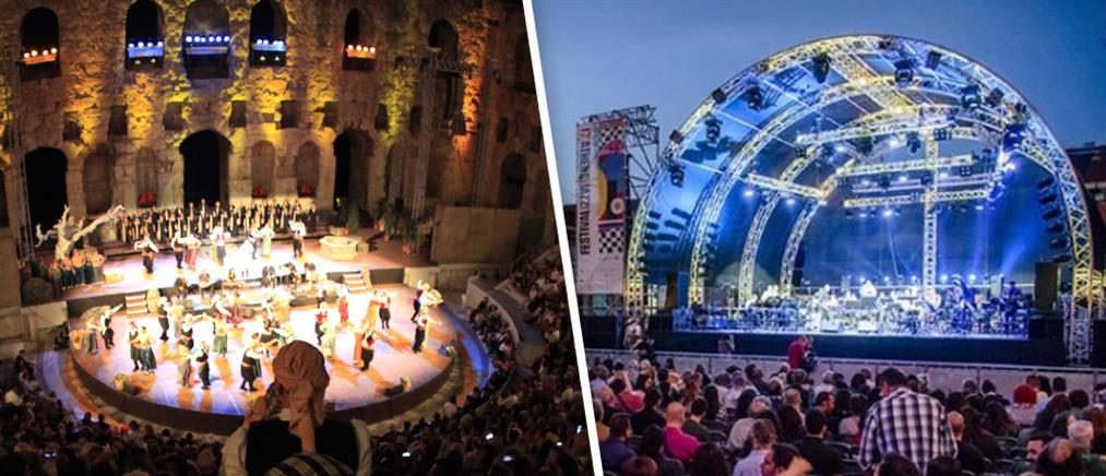 Αναβάλλονται συναυλίες λόγω καύσωνα