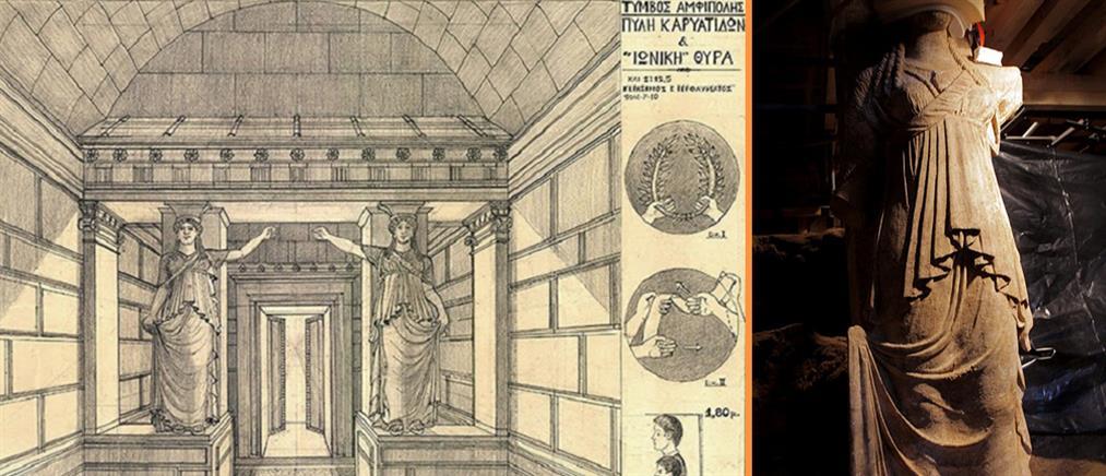 Σχεδιαστική αναπαράσταση της Πύλης των Καρυάτιδων και της Ιωνικής Θύρας