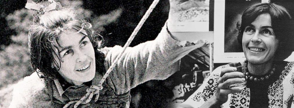 Wanda Rutkiewicz: η γυναίκα που κατέκτησε το Έβερεστ
