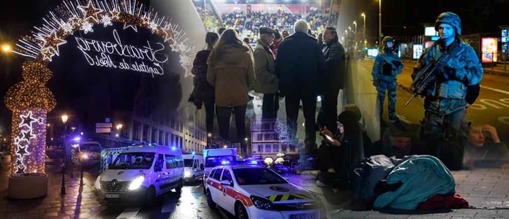 Θρίλερ η αναζήτηση του δράστη της επίθεσης στο Στρασβούργο