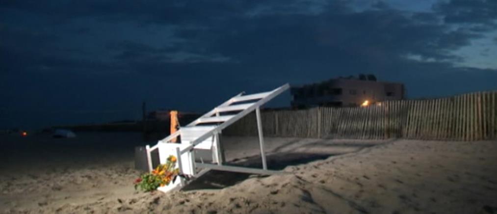 Νιου Τζέρσεϊ: Κεραυνός σκότωσε ναυαγοσώστη (βίντεο)