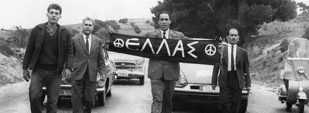 Γρηγόρης Λαμπράκης: Ο μαραθωνοδρόμος της Δημοκρατίας και της Ειρήνης (εικόνες)