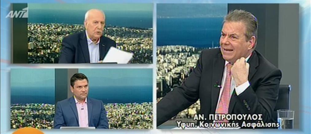 Πετρόπουλος στον ΑΝΤ1: Καμία αξίωση για αναδρομικά συνταξιούχων πριν από το 2015 (βίντεο)