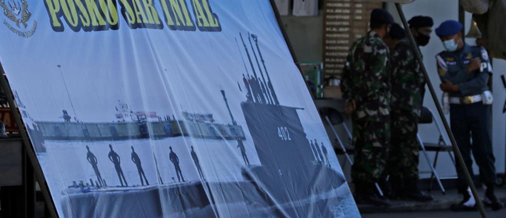 Ινδονησία - θρίλερ με υποβρύχιο: Οι ΗΠΑ στέλνουν αεροσκάφος να βοηθήσει στις έρευνες